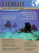 HDMB Issue 13-14, Vol. 1, Nov-Dec 2010