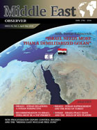MEO Issue 2, Vol 1 – April-May 2010